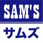 サムズレストラングループ